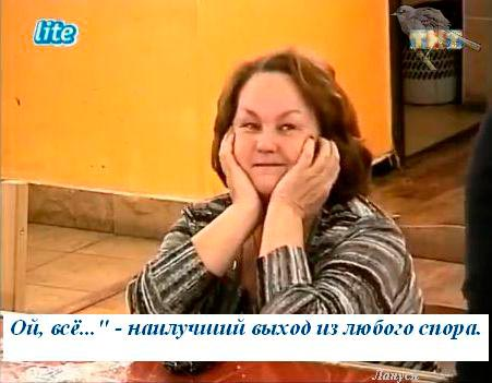 Приколы-Дом-2-32