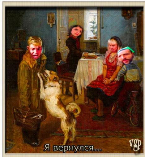 Приколы-Дом-2-3