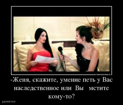 Приколы-Дом-2-5