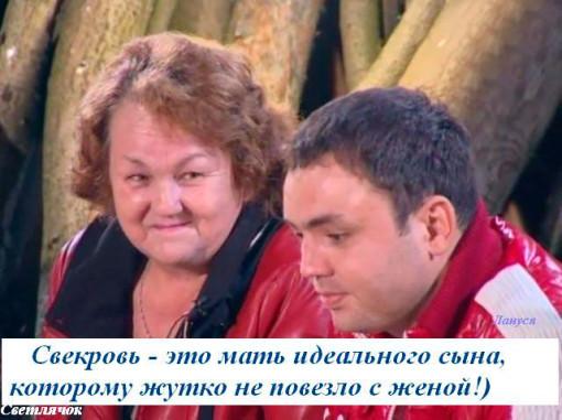 Приколы-Дом-2-7