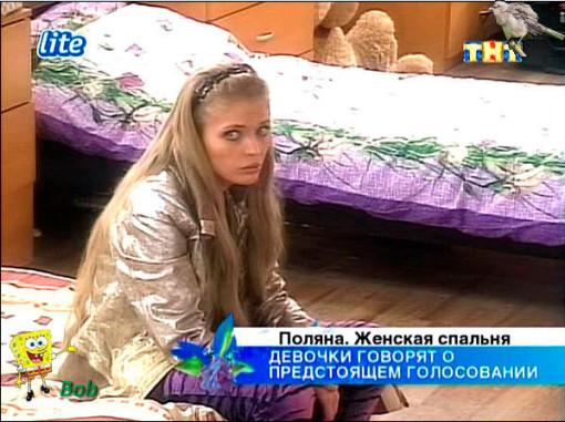 Приколы-Дом-2-9