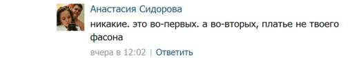 Рима-Пенджиева-призналась-что-выходит-замуж-2