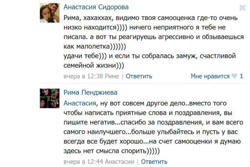 Рима-Пенджиева-призналась-что-выходит-замуж-5