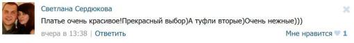 Рима-Пенджиева-призналась-что-выходит-замуж-6
