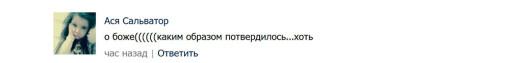 Саша-Скородумова-Есть-видео-подтверждающее-измены-Сергея-2