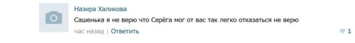 Саша-Скородумова-отвечает-на-вопросы-2