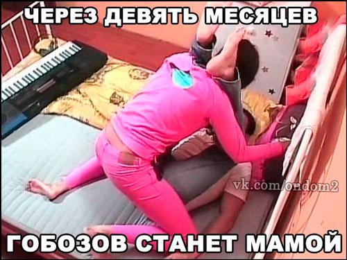 Старшая-сестра-Гобозова-в-группе-Ольги-Васильевны-в-контакте-2