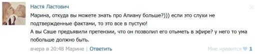 Старшая-сестра-Гобозова-в-группе-Ольги-Васильевны-в-контакте-4