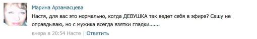 Старшая-сестра-Гобозова-в-группе-Ольги-Васильевны-в-контакте-5