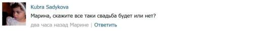 Старшая-сестра-Гобозова-в-группе-Ольги-Васильевны-1