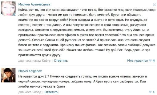 Старшая-сестра-Гобозова-в-группе-Ольги-Васильевны-5