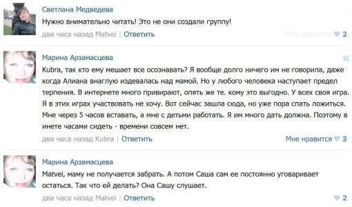 Старшая-сестра-Гобозова-в-группе-Ольги-Васильевны-6