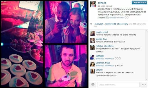 Элина-Карякина-Вчера-у-нас-была-вечеринка-в-лучших-традициях-Дома-2-2