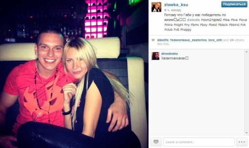 Элина-Карякина-Габриэль-вытянул-меня-в-клуб-3