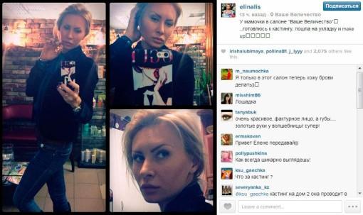 Элина-Карякина-провела-кастинг-в-Тюмени-3