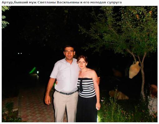 Фотоподборка. Отец Алианы с молодой женой