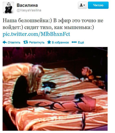 Василина Михайловская в твитере