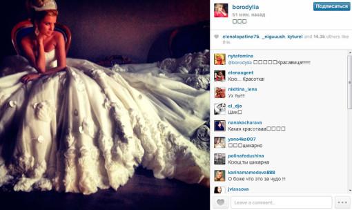 Ксения Бородина примеряет свадебное платье