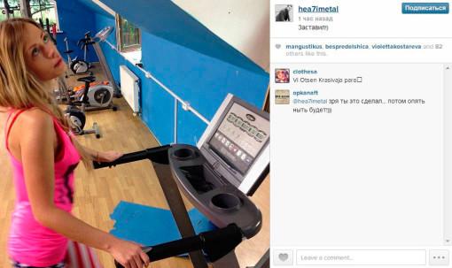 Никита Кузнецов приучает девушек к спорту