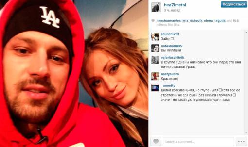 Диана Игнатюк и Никита Кузнецов теперь пара