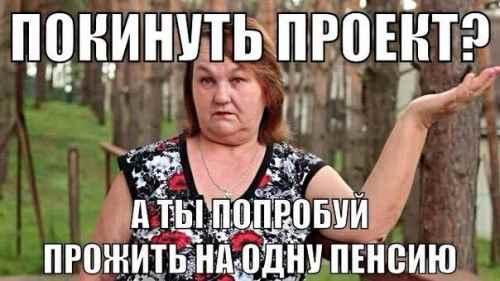 Гонорар Ольги Васильевны Гобозовой растет не по дням, а по часам!