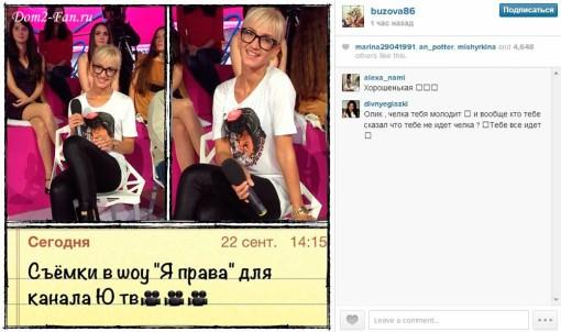 Ольга Бузова примет участие в ток-шоу Я права