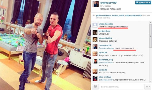 Андрей Черкасов переехал в городские квартиры