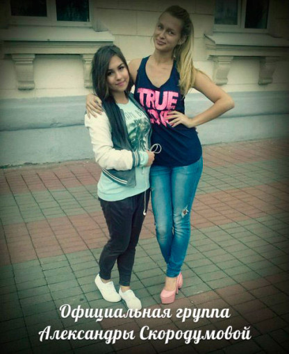 Сичкар и Скородумова в Белорусии