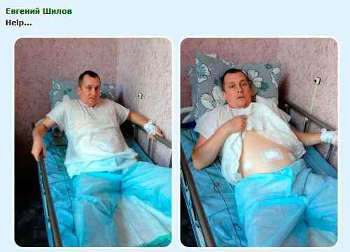 Евгений Диглер и реакция на обвинения в кидалове