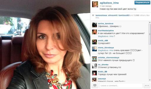 Ирина Александровна начала новый этап преображения