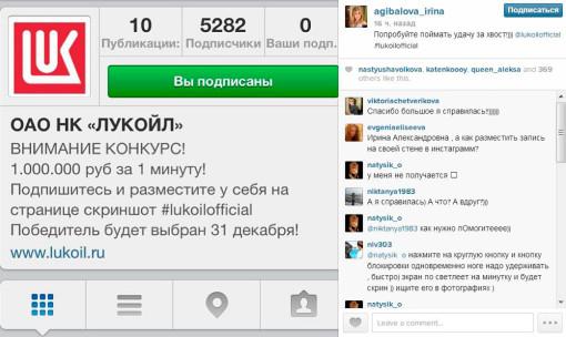 Ирина Александровна в погоне за миллионом!