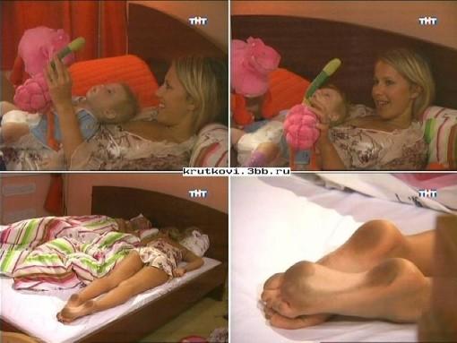 Ксения Собчак не моет ноги перед сном