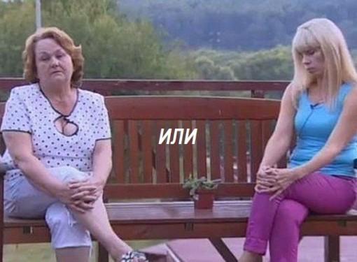 Фотобатл дом 2. Светлана Михайловна vs Ольга Васильевна