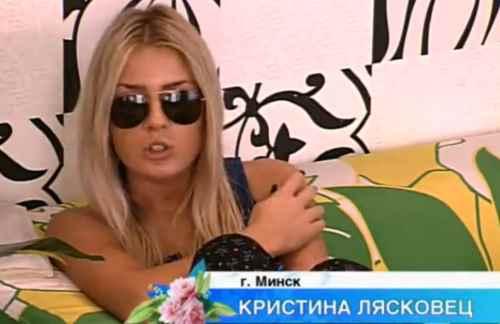 Кристина Лясковец живет с Габриэлем, и зовет на дом 2 бывшего участника!
