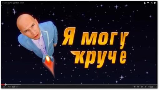 Видео дом 2: Фролова, Нетягова и Третьяков в программе
