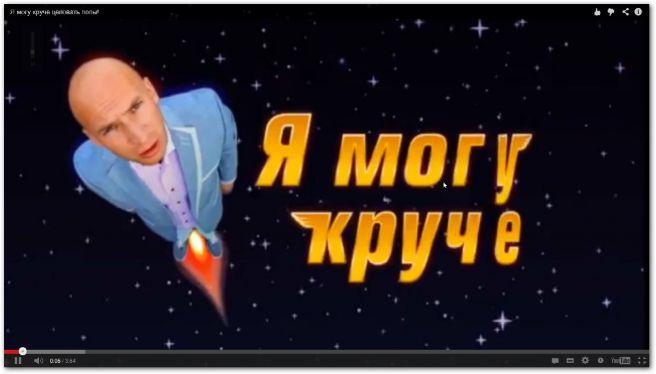"Видео дом 2: Фролова, Нетягова и Третьяков в программе ""Я могу круче"""