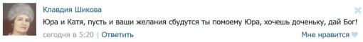 В-группе-Юрия-Слободяна-замутили-интригу-3