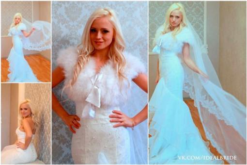 Диана Игнатюк - свадебная фотосессия (6)