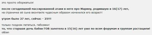 Марина-Арзамасцева-Вношу-ясность-я-родила-в-18-лет-3