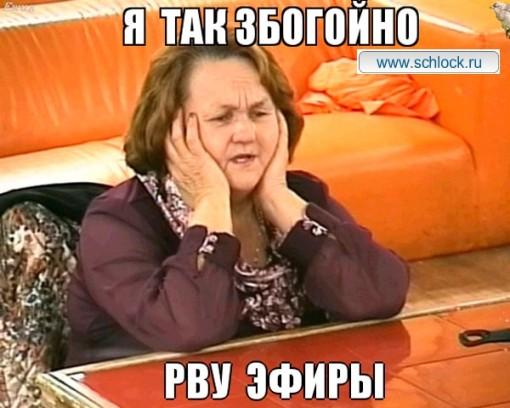 Приколы-Дом-2-10