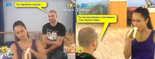 Приколы-Дом-2-11