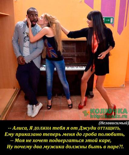 Приколы-Дом-2-20