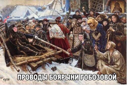 Приколы-Дом-2-6