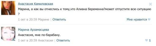 Старшая-сестра-Саши-Гобозова-в-контакте-1