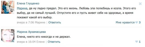 Старшая-сестра-Саши-Гобозова-в-контакте-9