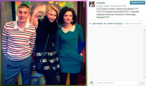 Элина-Карякина-на-презентации-шоу-Незлобина-6