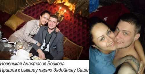 Александр Задойнов притащил на Дом 2 свою бывшую?!