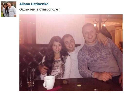 Алиана Устиненко. Свадьба назначена на 30 ноября