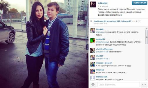 Варвара Третьякова отвечает на вопросы поклонников