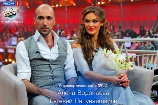 Алена Водонаева накинулась на своих поклонников